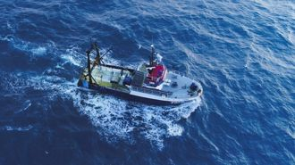 Sanford to forfeit $20m vessel, fined for bottom trawling in restricted area