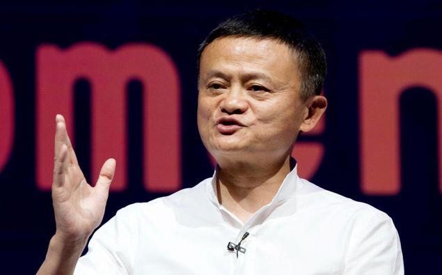 Jack Ma. (Photo / AP)