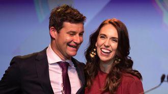 Jacinda Ardern and Clarke Gayford set wedding date