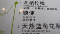 Bad Or Just Plain Lazy Translations