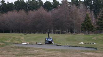 Wedding chopper crash: Mosque community rallies around hospitalised newlyweds
