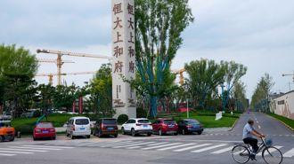Struggling Chinese developer Evergrande makes bond payment