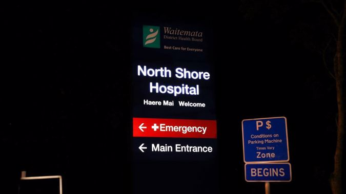 North Shore Hospital was plunged into darkness overnight. Photo / Hayden Woodward