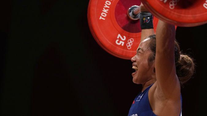 Hidilyn Diaz. (Photo / AP)