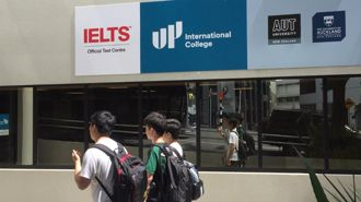 Schools have lost $40 million in international student revenue and it's expected to get worse
